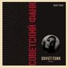 Soviet Funk Vol. 2