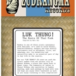 Luk Thung! The Roots Of Thai Funk: ZudRangMa Vol. 3