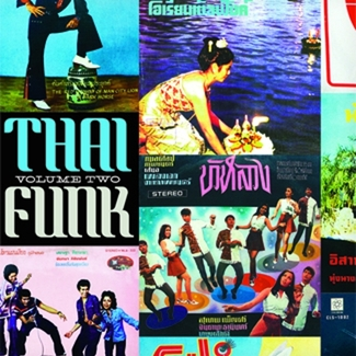 Thai Funk Volume 2 - Full Album Download Plus Bonus Tracks
