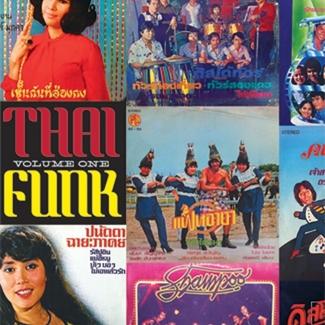 Thai Funk Volume 1