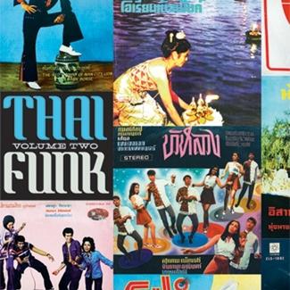Thai Funk Volume 2
