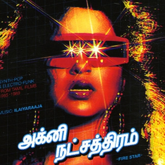 Fire Star Synth Pop Amp Electro Funk From Tamil Films 1985
