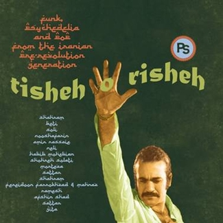 Tisheh o Risheh: Funk, psychedelia and pop from the Iranian pre-revolution generation